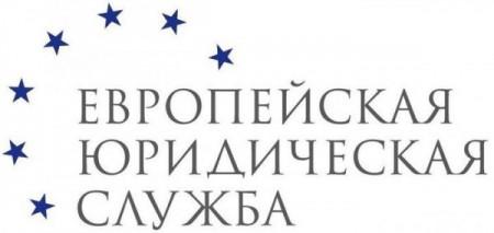 ЕЮС и ВОБ окажут поддержку болельщикам на матчах сборной России