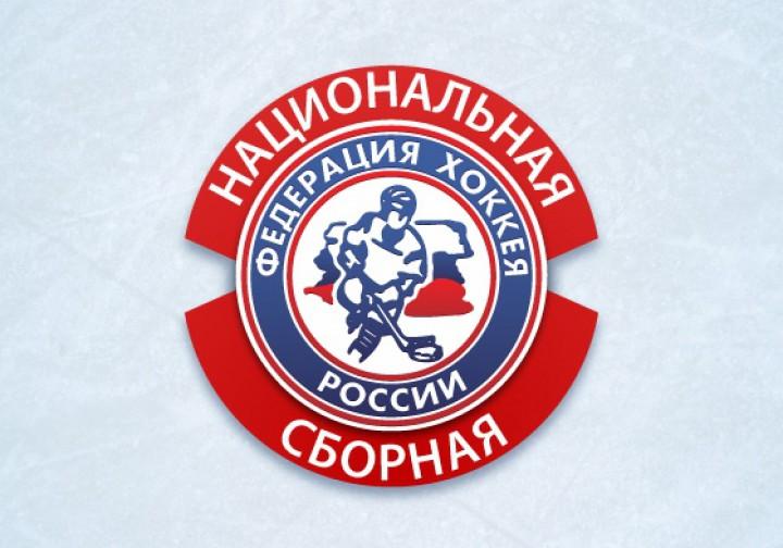 Российские хоккеисты передали золото ЧМ канадцам