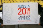 Россия - Лихтинштейн 2009_27