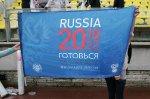 Россия - Лихтинштейн 2009_29