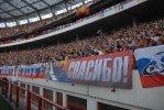 Россия - Аргентина 2009_25