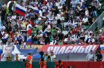 Россия - Аргентина (12.08.09)