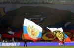 Россия - Словения 2009_11