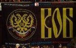 Россия - Словения (14.11.09)