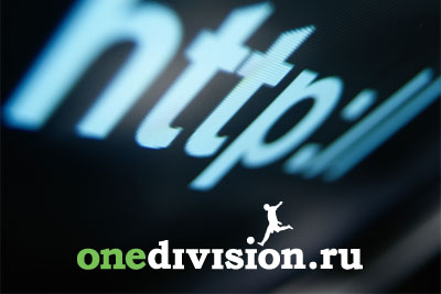 http_onedivision