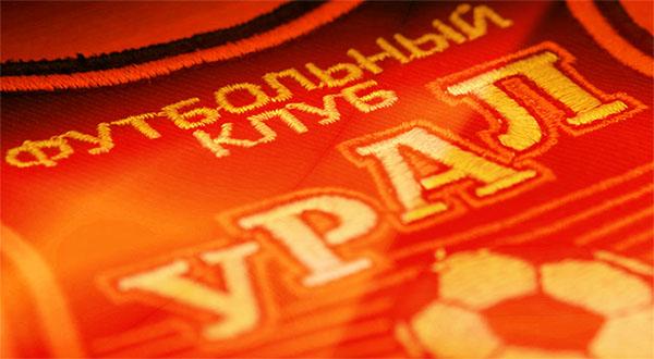 Защитник сборной Грузии Табидзе стал игроком «Уфы»